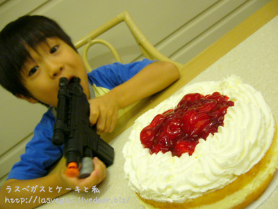 メインはケーキ!?