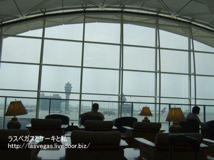 香港サクララウンジ