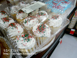 VONSでクリスマスケーキ探し