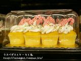 アルバートソンズのカップケーキ