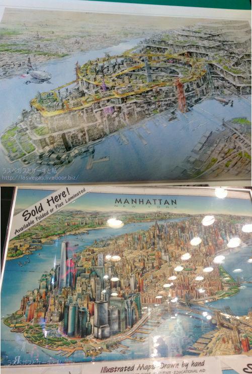 マンハッタンとシュテルンビルト