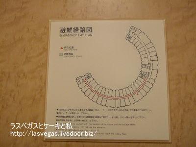 ヒルトン成田のフロアマップ
