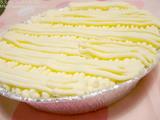 GINZAのホワイトチーズケーキ