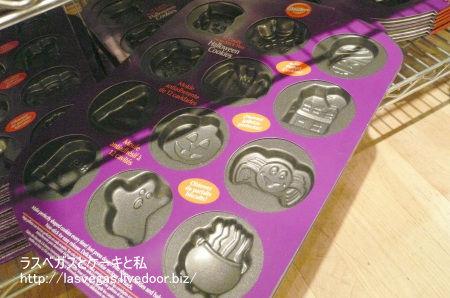 ハロウィンのケーキパン