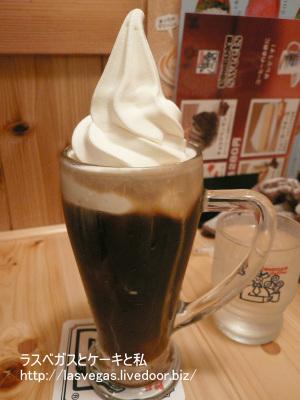 チョモランマアイスコーヒー