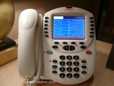 ハイテク電話