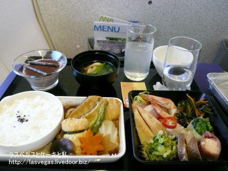 ANAビジ機内食