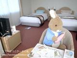 パレスホテル箱根 ピーターラビットルーム滞在記
