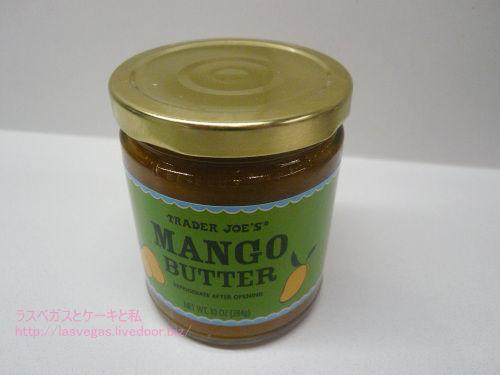 マンゴーバター