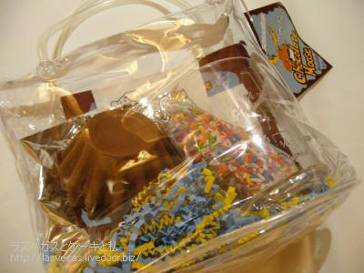 チョコムースキット