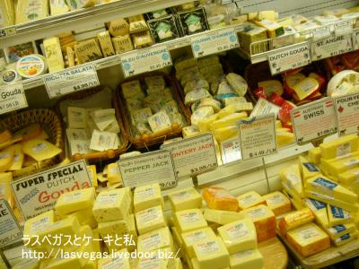 ひたすらチーズ