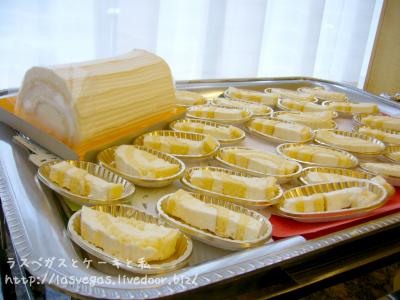 生ロールケーキ