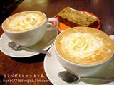 ZOKA COFFE