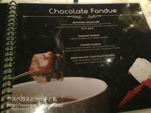 チョコフォンデュのラインナップ