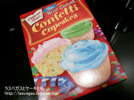 カップケーキミックス