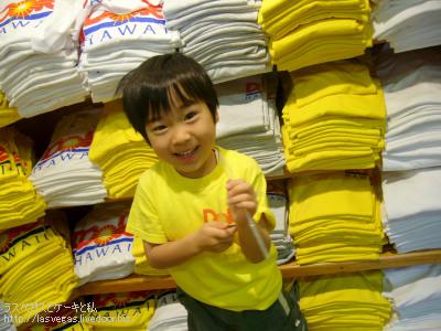 Tシャツと甥