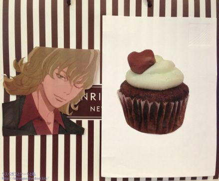 自作チョコミントカップケーキ広告