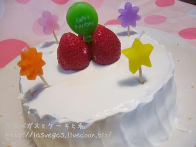 いとこ製グデグデケーキ