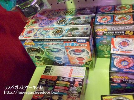 日本ではもう売っていないランブー