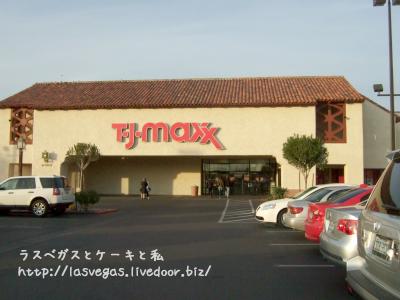 TJマックス