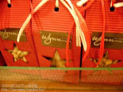 Wynn土産
