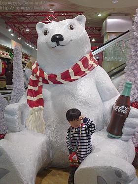 熊といとこ甥