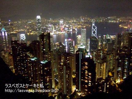 これぞ香港