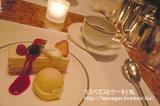 ザ・ペニンシュラ東京「ザ・ロビー」でディナー