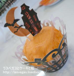 オレンジ〜