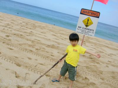 遊泳禁止!