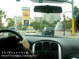 ドキドキのドライブ