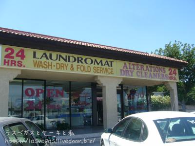 洗濯しなくちゃ