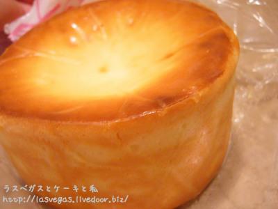 黄金のチーズケーキー!