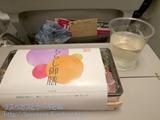 日帰りソウル旅行4(JALで帰国&セブンイレブン)