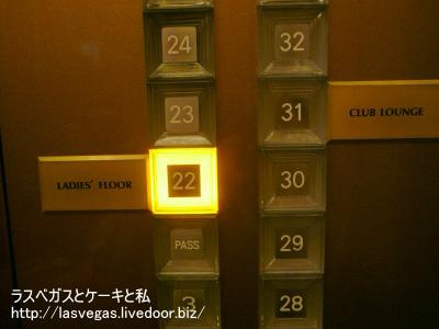 本館22階がレディースフロア