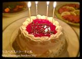 バニ誕お祝いケーキ