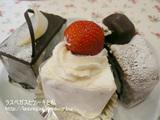 和久井さんのケーキ&スタバ