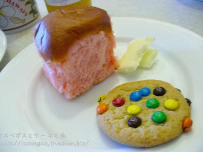 クッキーは、ほんの気持ち♪