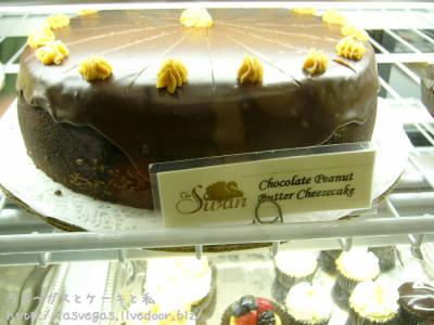チョコレートピーナッツバターチーズケーキ