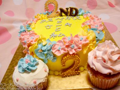 カップケーキと共に