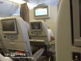 羽田→北京 JAL機内&ペニンシュラ北京の送迎サービス