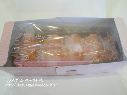 桜色バーム