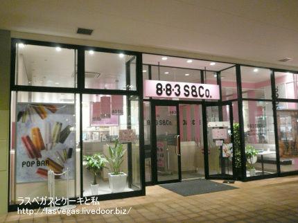 8・8・3 S&Co.@越谷イオンレイクタウン