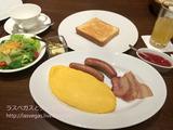箱根宮ノ下 FUJIYA HOTEL On the TOAST@羽田空港国際線