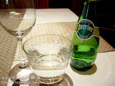 ペリエで乾杯