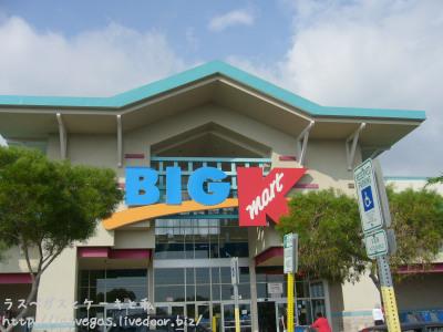 BIG K MART