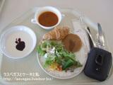 雫石プリンスホテルの朝食ビュッフェ