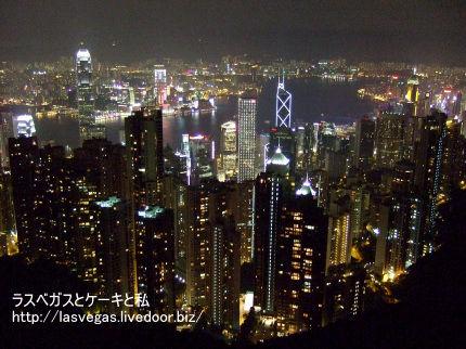 これぞ香港その2