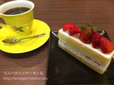 レイクタウンの小川珈琲店