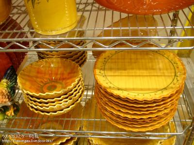黄色い食器